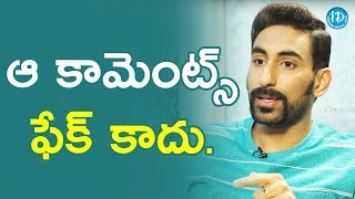 Those Are Not Fake Comments - NC Karunya || Talking Movies With iDream - IDREAMMOVIES