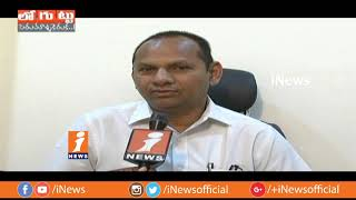 Huge Competition For Parvathipuram Constituency Seat In Vizianagaram? | Loguttu | iNews - INEWS