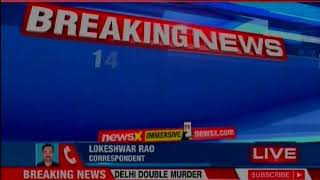 Fourteenth Additional District Judge Vara Prasad has been sent for 14 days police custody officials - NEWSXLIVE