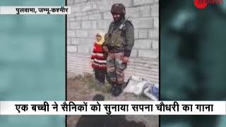 Watch: Kids express desire to join Army in Pulwama district of Jammu and Kashmir - ZEENEWS