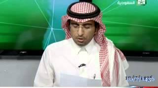 السعودية: تعيين محمد بن نايف وليا للعهد.. ومحمد بن سلمان وليا لولي العهد