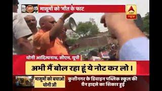 "Kaun Jitega 2019: Yogi Adityanath asks protesters to stop ""nautanki"" at Kushinagar bus-tra - ABPNEWSTV"