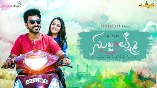 Subba Lakshmi || Chantabbai ( చంటబ్బాయ్ ) || Latest Telugu Comedy Short Films 2017 || Episode 10 - YOUTUBE