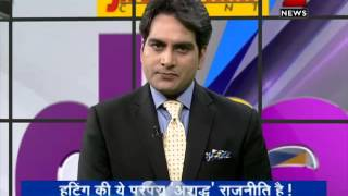 DNA: Why are chief ministers being humiliated at Modi rally? - ZEENEWS