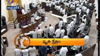 1st: 360  8 PM Heads Andhra - ETV2INDIA