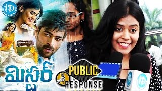 Mister Movie Public Response / Review | Varun Tej | Lavanya Tripathi | Hebah Patel | Srinu Vaitla - IDREAMMOVIES