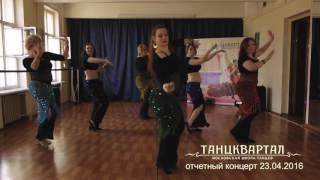 Восточный танец / Bellydance. Отчетный концерт 23.04.16.