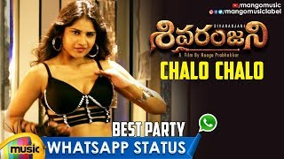 Chalo Chalo Song WhatsApp Status | Sivaranjini Movie Songs | Rashmi Gautam | Dhanraj | Mango Music - MANGOMUSIC