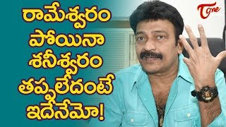 Rajasekhar Was Demanded To Pay 30 Lakhs #FilmGossips - TELUGUONE