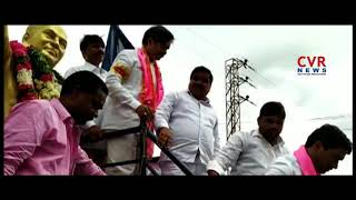 TRS Minister mahender reddy Speech on Rythu Beema At Kodangal | Vikarabad | CVR NEWS - CVRNEWSOFFICIAL