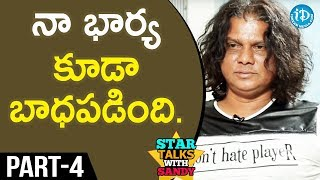 Dance Master Rakesh Exclusive  Interview - Part #4 || Star Talks With Sandy - IDREAMMOVIES