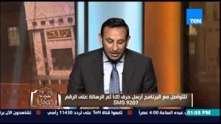 الفرق بين أحكام النذر والصدقة فى الشرع الإسلامي