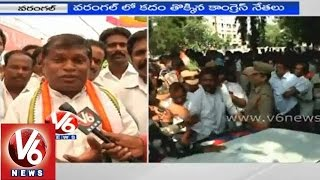 T Congress held strike infront of corporation against TRS government - Warangal - V6NEWSTELUGU