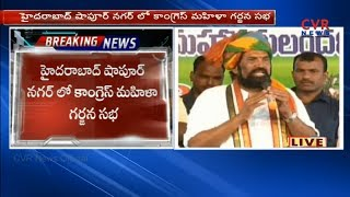 TPCC Chief Uttam Kumar Reddy Speech in Mahila Garjana Sabha | CVR News - CVRNEWSOFFICIAL