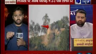 जम्मू-कश्मीर: भारतीय सेना के पाक सेना की चौकियों को उड़ाया   Tonight with Deepak Chaurasia - ITVNEWSINDIA