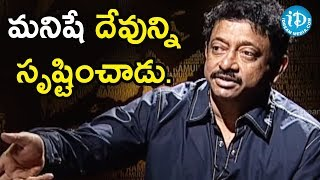 I Believe That Man Itself Created The GOD...- Director Ram Gopal Varma | Ramuism 2nd Dose - IDREAMMOVIES