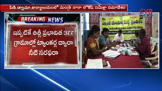 Minister Nara Lokesh To Review On Cyclone Titli Situation in Srikakulam Dist | CVR News - CVRNEWSOFFICIAL