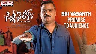 Sri Vasanth Promise to Audience About Silly Fellows || Allari Naresh, Sunil - ADITYAMUSIC