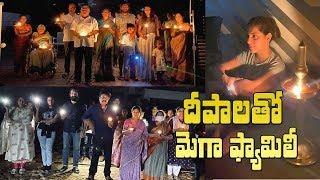 Mega Star Chiranjeevi Family Participates In Light For India Campaign | దీపాలతో మెగా ఫ్యామిలీ | IG - IGTELUGU