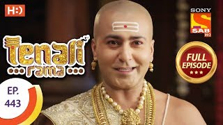 Tenali Rama - Ep 443 - Full Episode - 14th March, 2019 - SABTV