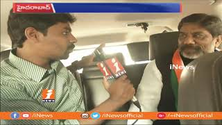 Mallu Bhatti Vikramarka Face To Face | Elected As Telangana Congress CLP Leader | iNews - INEWS