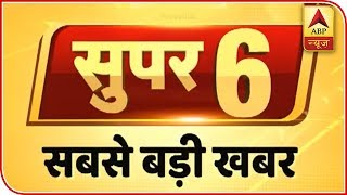 Yogi says, 'Cong is biggest obstacle in building Ram Mandir' | Super 6 - ABPNEWSTV