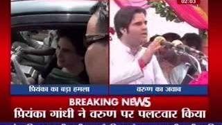 Varun Gandhi's veiled attack on Priyanka Gandhi - ITVNEWSINDIA