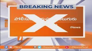 Dalit Women Mass Abduction in Yadadri | 4 Arrested | iNews - INEWS