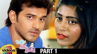 Jandhyala Rasina Prema Katha Latest Telugu Movie HD | Gayathri Gupta | Sekhar | Sri Lakshmi | Part 1 - MANGOVIDEOS
