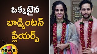 Saina Nehwal Ties The Knot with Parupalli Kashyap | Saina Nehwal Marriage Video | Mango News - MANGONEWS