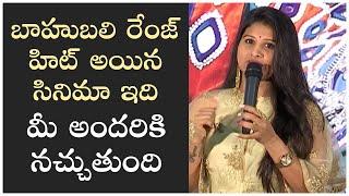 Singer Mangli Speech @ Swecha Movie Pre Release Event | Telugu News - TFPC - TFPC