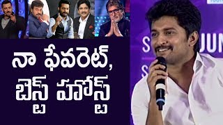 He is my favourite host, no one can beat him: Nani || Bigg Boss Telugu season 2 || #BiggBossTelugu2 - IGTELUGU