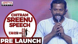 Chitram Sreenu Speech @ Raja The Great Pre Release || Raja The Great | RaviTeja, Mehreen - ADITYAMUSIC