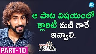 Singer NC Karunya Exclusive Interview Part #10 || Dialogue With Prema || Celebration Of Life - IDREAMMOVIES