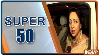 Super 50 : NonStop News | March 25, 2019 - INDIATV