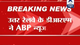 Mishap on New Delhi railway station l Man died in effort to board into moving train - ABPNEWSTV
