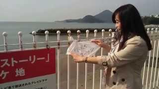 MyJapanStory 東京愛情故事 四國梅津寺站