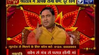 नवमी में मां दुर्गा की पूजा कैसे करें ? जानिए Guru Mantra में GD Vashisht के साथ - ITVNEWSINDIA