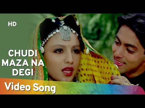 Chudi Maza Na Degi - Salman Khan - Chandni - Sanam Bewafa - Hindi Song