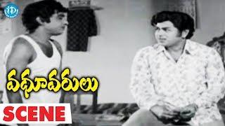 Vadhu Varulu Movie Scenes - Allu Ramalingaiah Comedy || Chandra Mohan, Bharati - IDREAMMOVIES