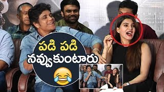 Akkineni Nagarjuna And Akkineni Samantha Hilarious Interaction With Media | TFPC - TFPC