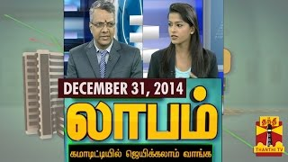 Laabam 31-12-2014 Thanthi TV Show