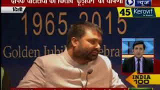 दीपक चौरसिया की नई किताब कूड़ाधन का विमोचन 6 मार्च को दिल्ली के कास्टीट्यूशन क्लब में होगा - ITVNEWSINDIA