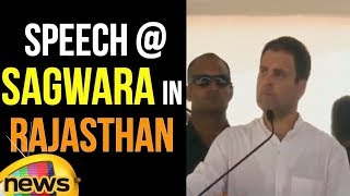 Rahul Gandhi Addressing a Public Rally at Sagwara in Dungarpur District, Rajasthan | Mango News - MANGONEWS