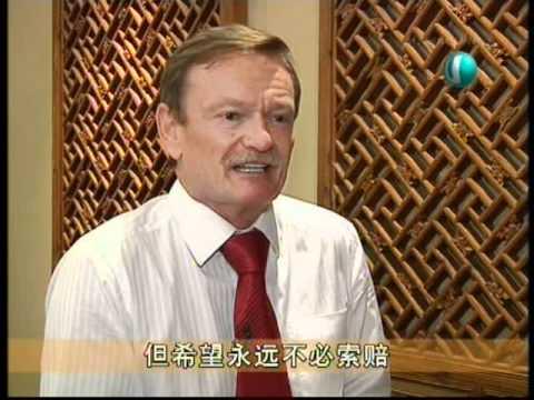 Channel 8 and U news - 5 Nov 2011, Kapap Executive Safety