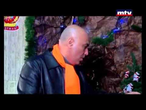 Mafi Metlo Doumit