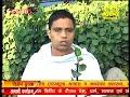 Ayurvedic Medicine Naagdon (नागदोन )Part 1 -Acharya Balkrishna