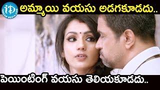 అమ్మాయి వయసు అడగకూడదు..పెయింటింగ్ వయసు తెలియకూడదు || Kurukshetram Movie Scenes || Arjun || Prasanna - IDREAMMOVIES