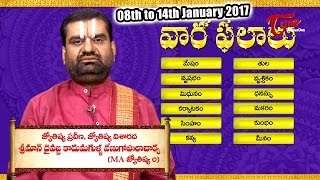 Vaara Phalalu || Jan 08th to Jan 14th 2017 || Weekly Predictions 2017 || #Horoscope - TELUGUONE