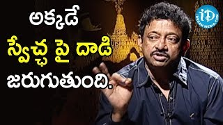 Director Ram Gopal Varma About Marriage Bureaus | Ramuism 2nd Dose - IDREAMMOVIES